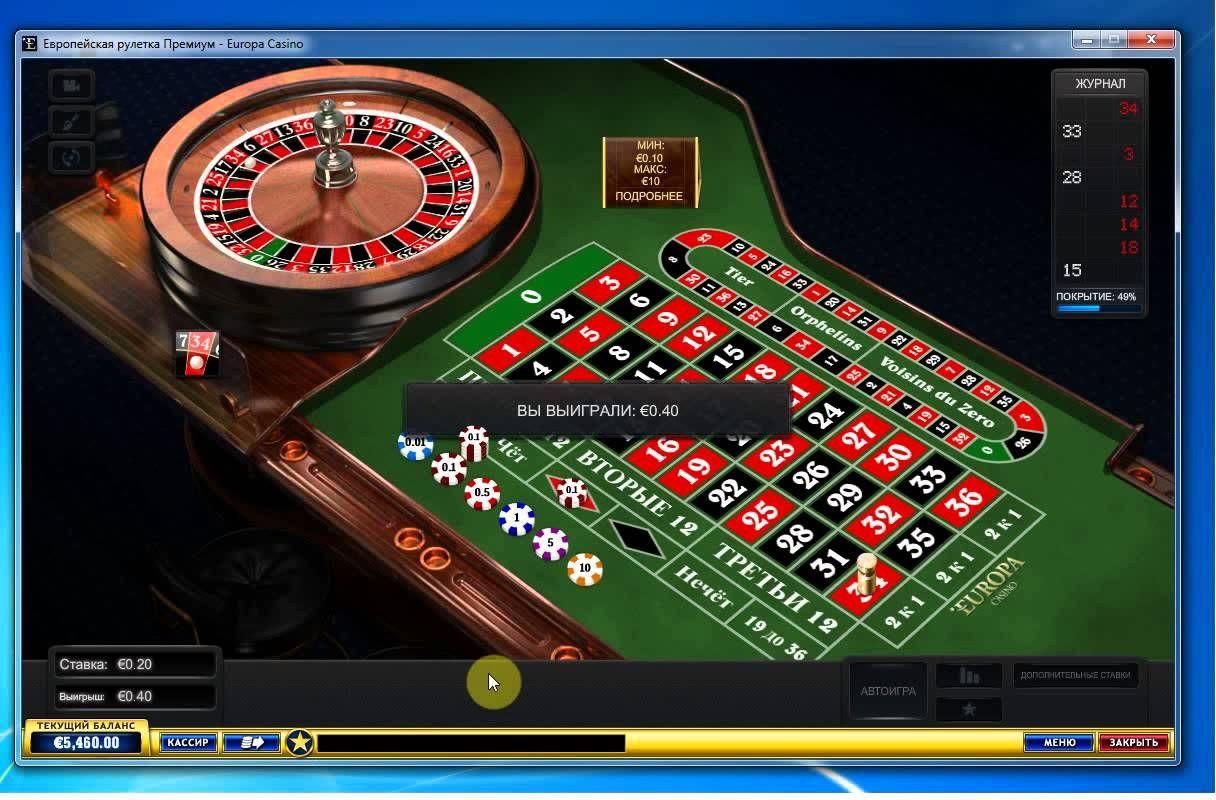 скачать мобильный покердом