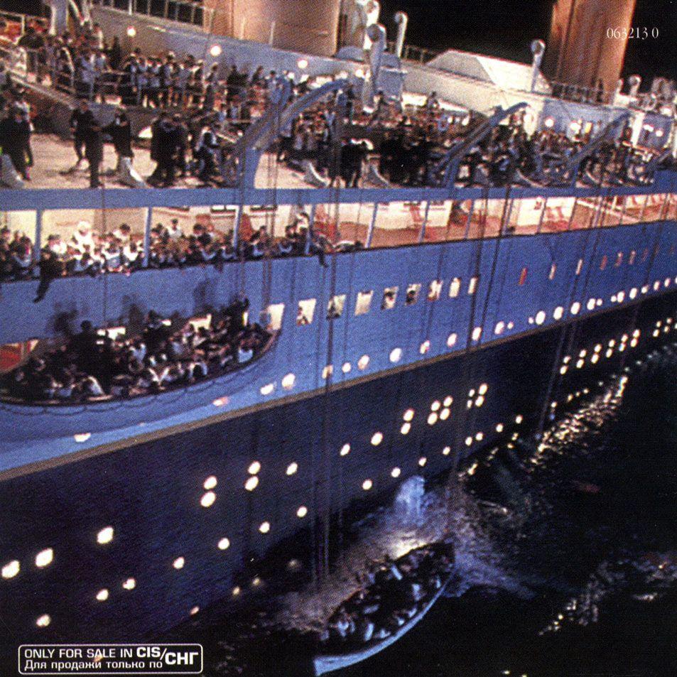 Caratula Interior Frontal de Bso Titanic