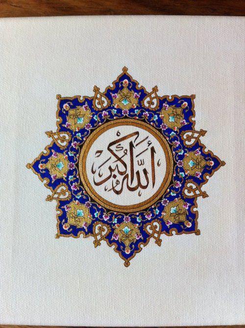 الله اكبر الخط العربي Arabic Calligraphy Islamic Caligraphy Art Islamic Art Calligraphy Islamic Art Pattern