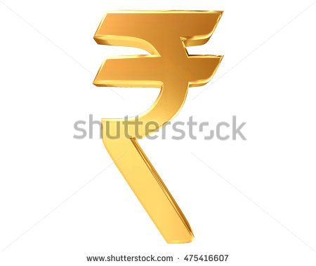 3d Illustration Currency Indian Rupee Symbol On A White Background