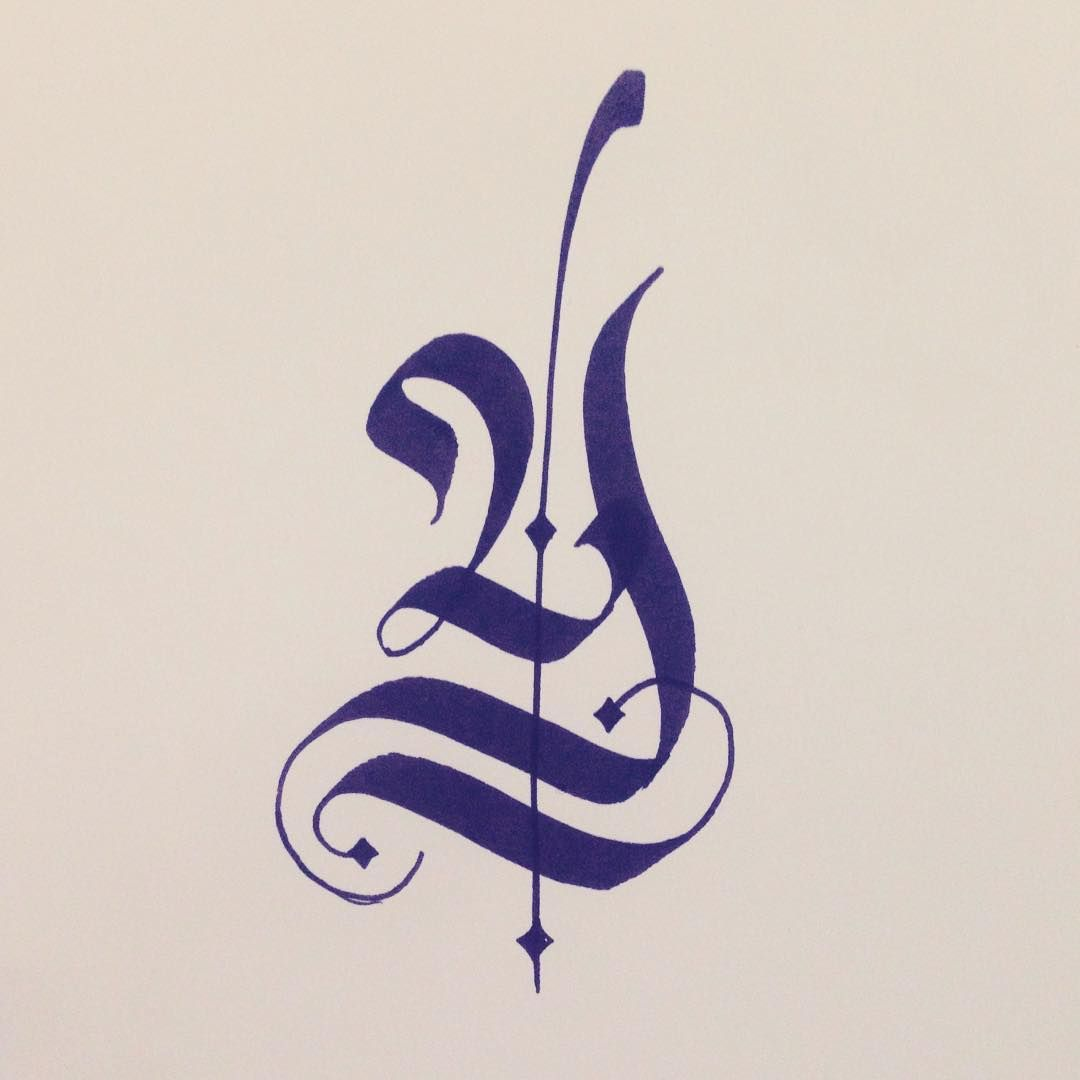 Calligraphy Letter Y