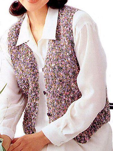 free pattern Ravelry: 98-16 Flux Chenille Vest pattern by Pierrot (Gosyo Co., Ltd)