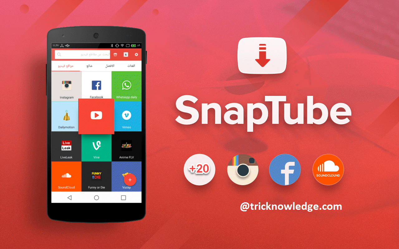 Snaptube pro apk youtube HD video downloader, It is an HD