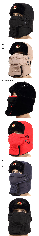 4df18a4e078c6 Russia Ushanka Bomber Hat Soviet Army Military Cossack Winter Plush Earflap  Trooper Trapper Aviator Snow Ski