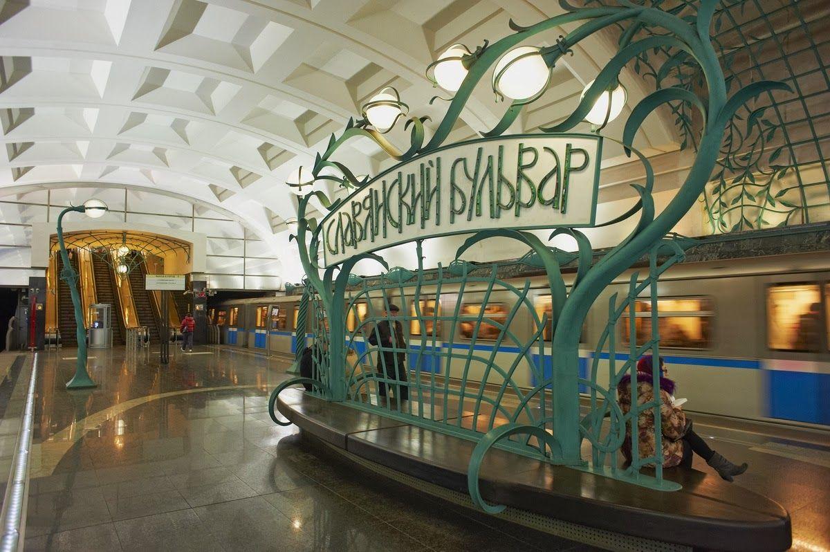 славянский бульвар метро фото информации