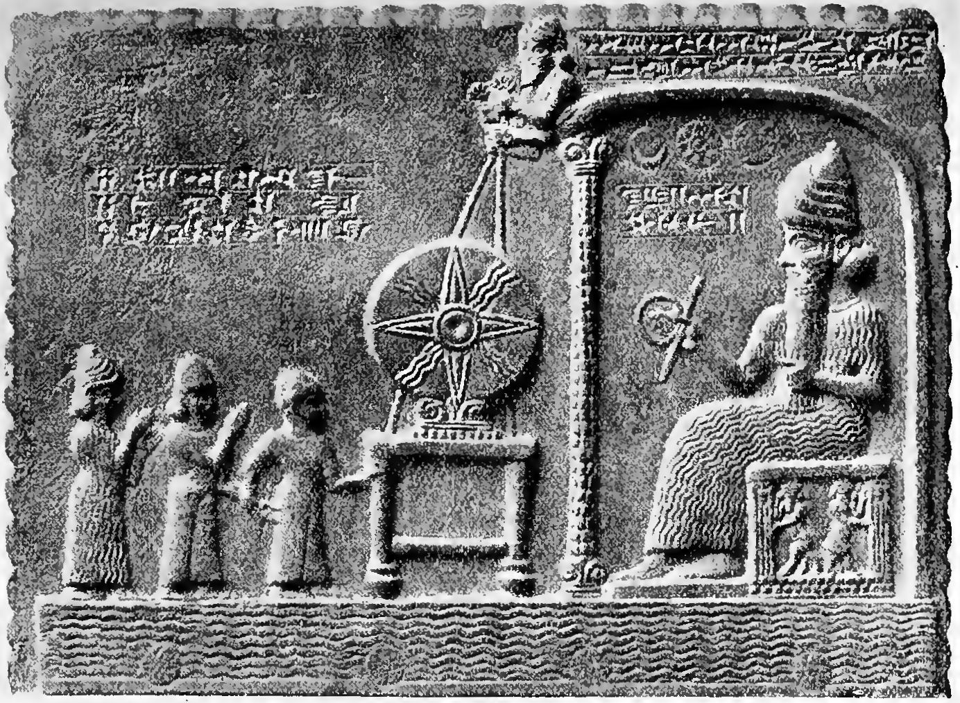 the origin and history of the babylonians Babylonian empire was considered to be the most powerful state in the ancient world babylon appeared first in the history after the  babylonians were very.