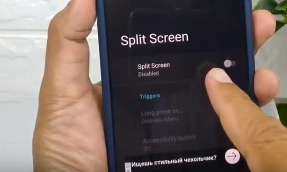 Cara Split Layar Di Semua Handphone Android 2019 Gitgets Aplikasi Iphone