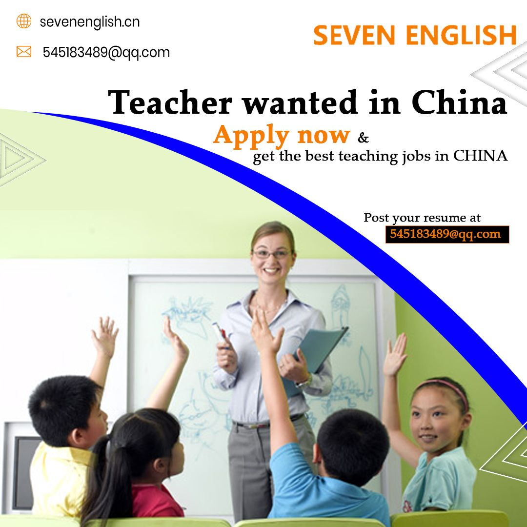 English Teacher job English teacher jobs, Teaching jobs