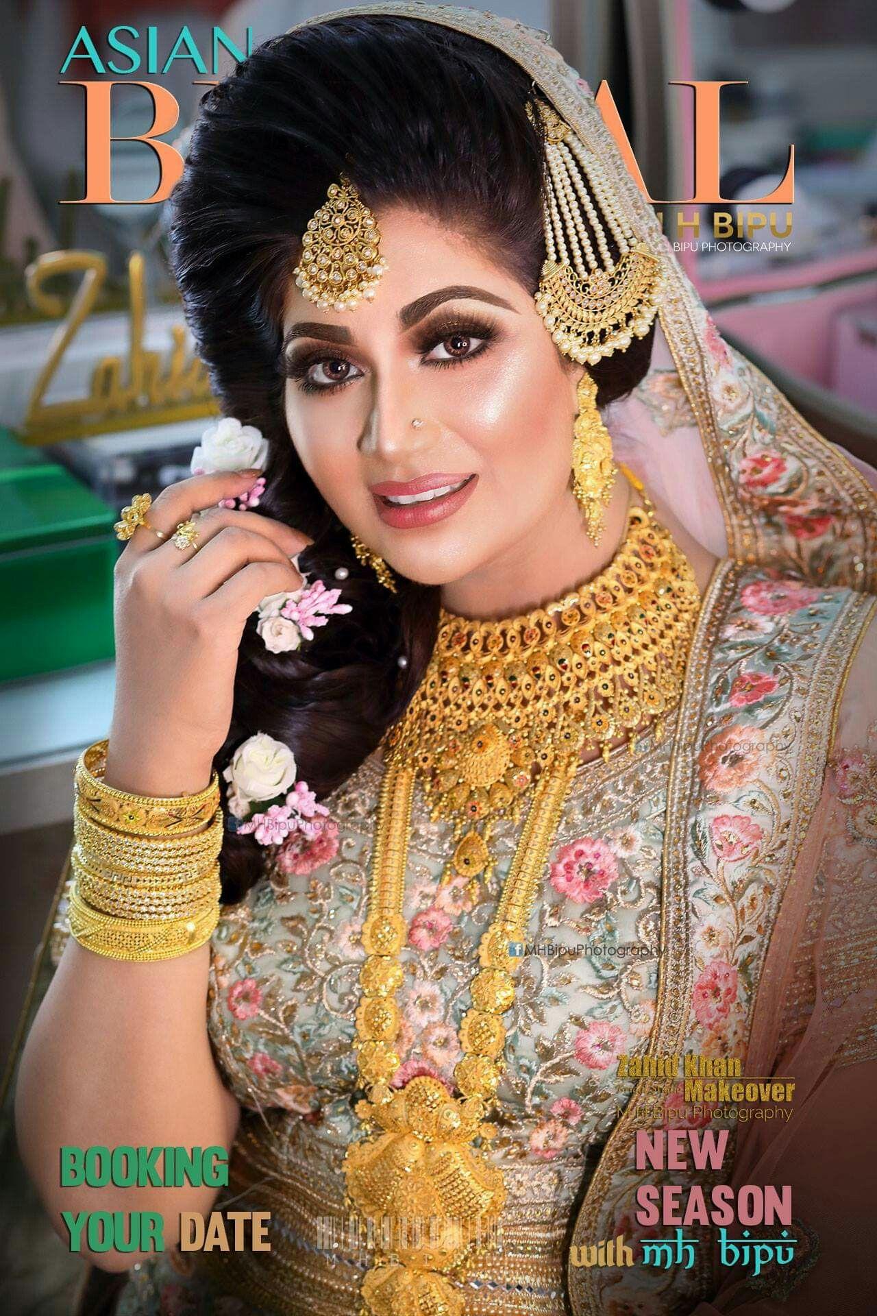 Pin Von Sukhpreet Kaur Auf Bride