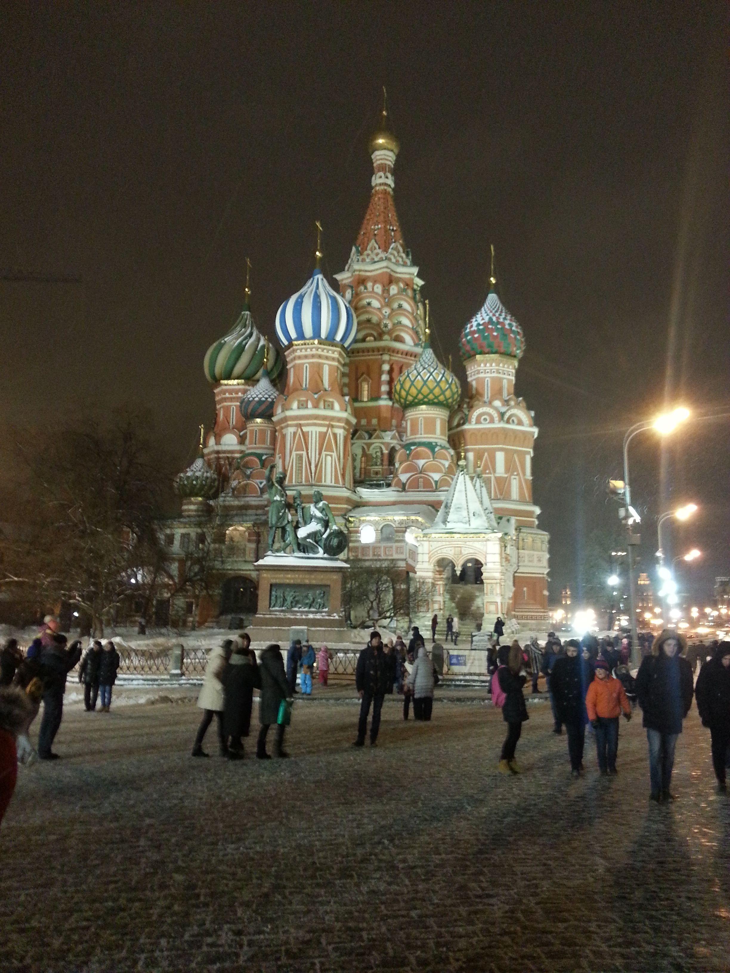 Собор Василия Блаженного. Красная площадь. Москва ...
