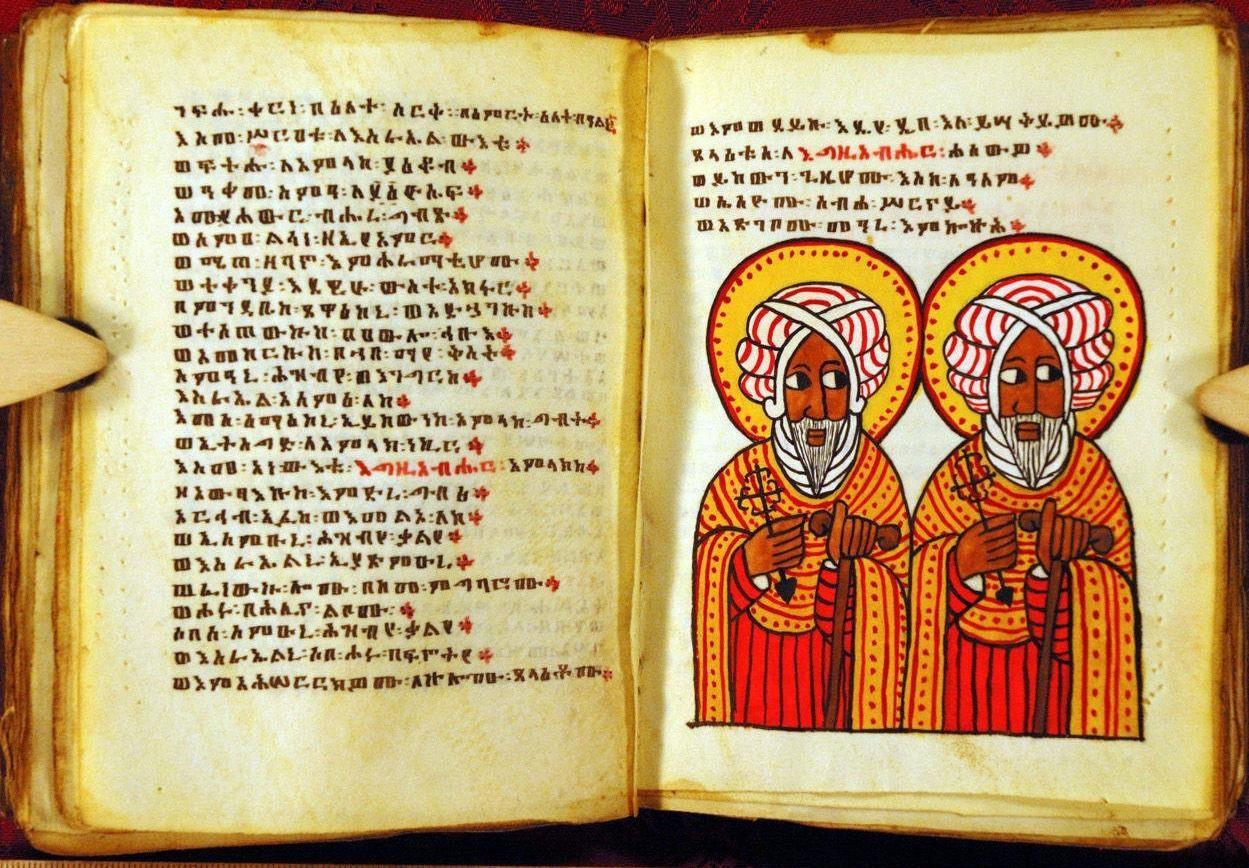 Ethiopian Bible Oregon Museum Ethiopian Bible Oldest Bible Ancient Books