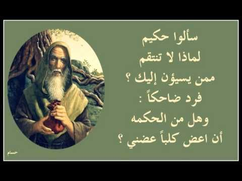 Magic Words Great Words Arabic Proverb