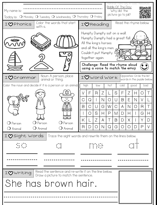 Morning Work in Literacy for First Grade YEAR LONG BUNDLE