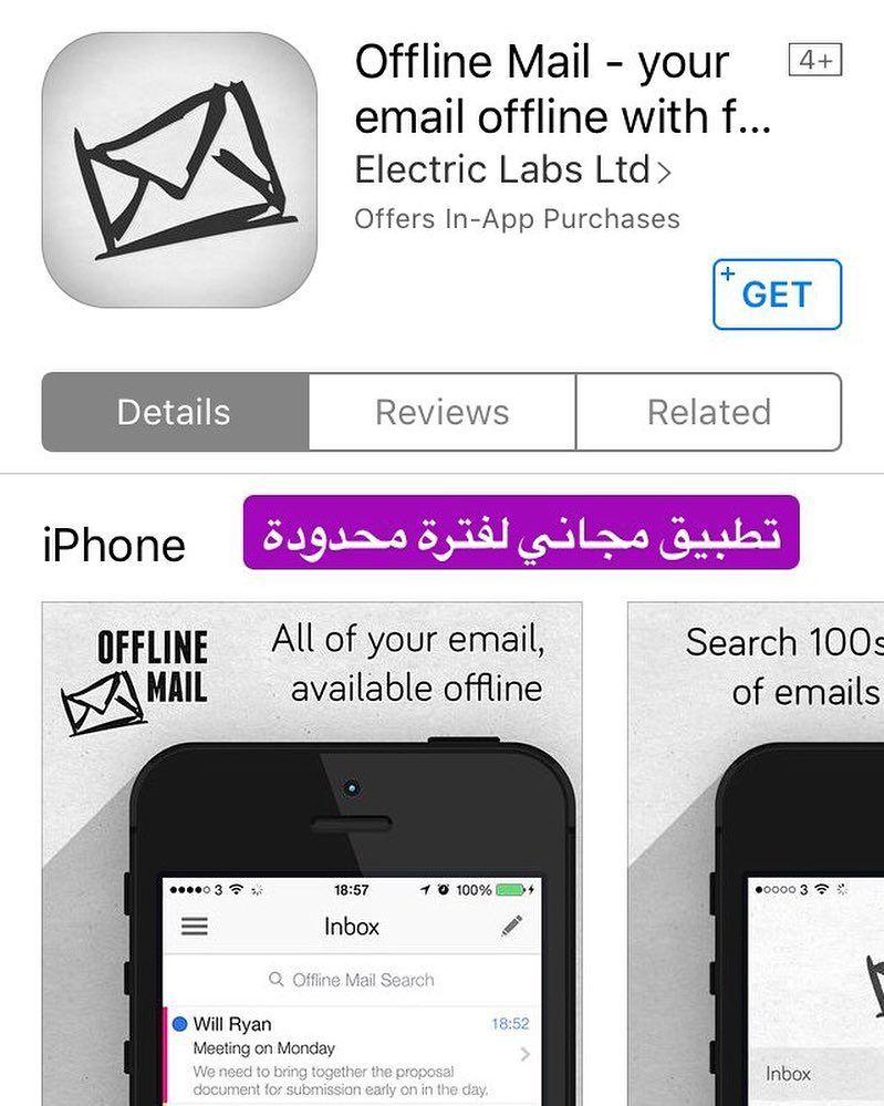 تطبيق Offlinemail مجانا لفترة محدودة آيفون آيباد آبل Apple Ios Iphone Ipad Free Appstore Instagram Posts Windows Phone App