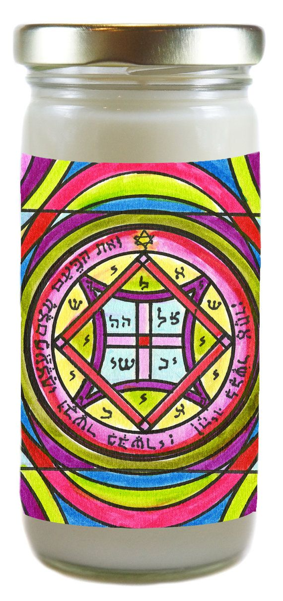 Choose Your Solomon Seal 8 oz Scented Soy Altar by SolomonsSeals