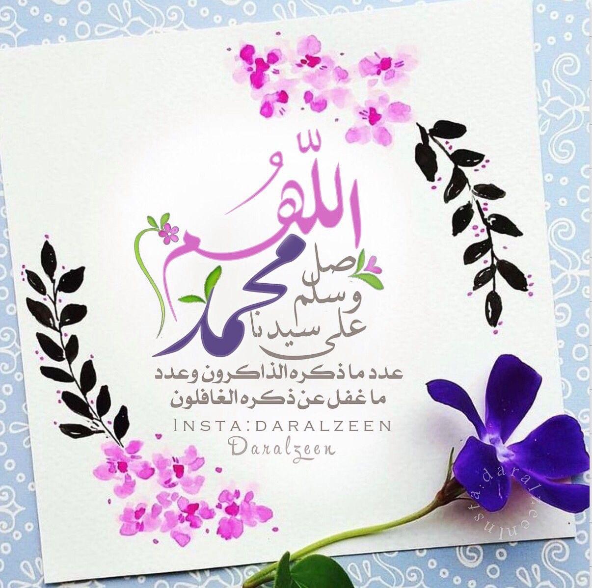 محمد رسول الله Islamic Art Calligraphy Holy Quran Islamic Pictures