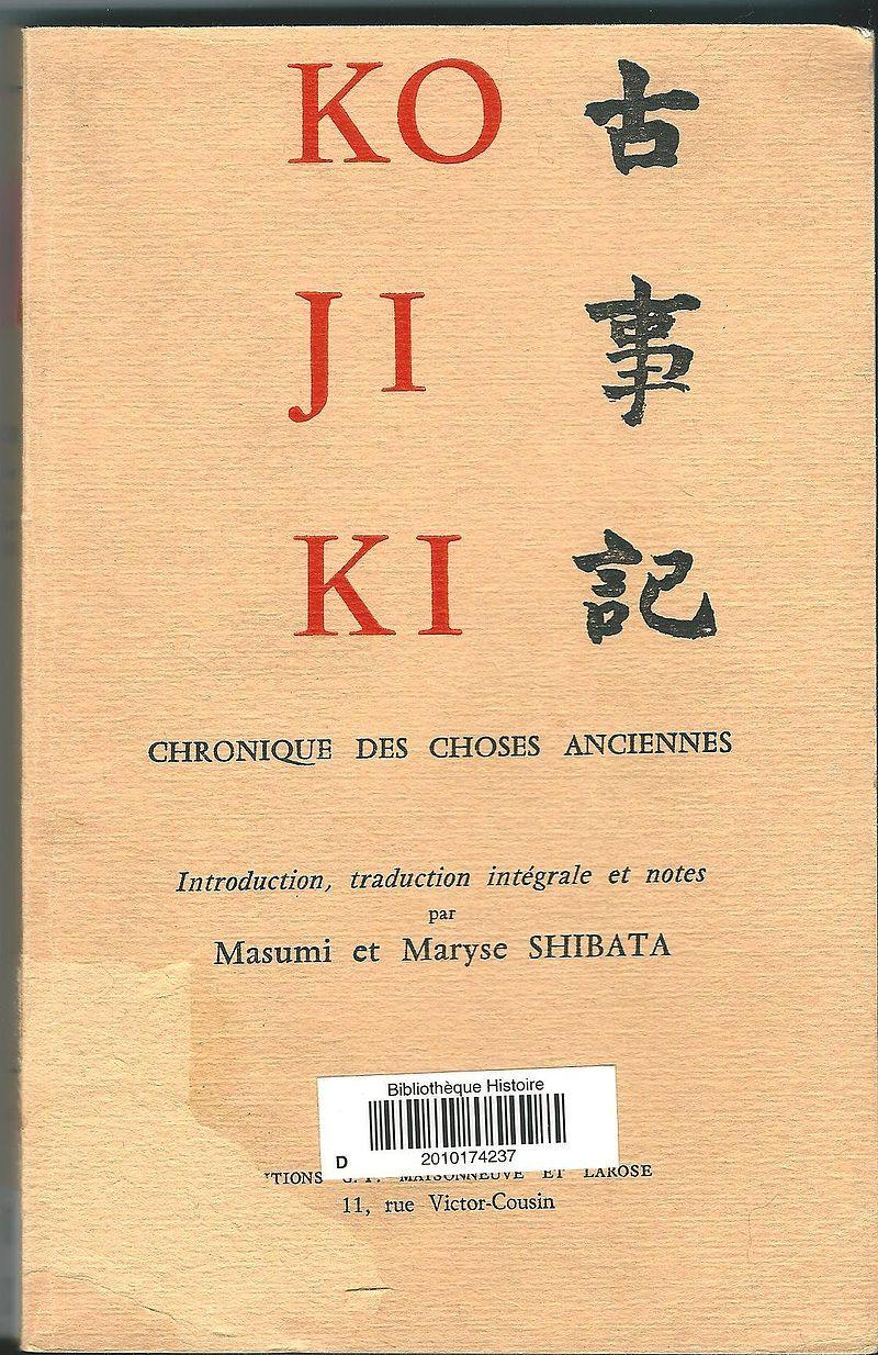 Kojiki Les Mythes Langue Japonaise Caractere Chinois