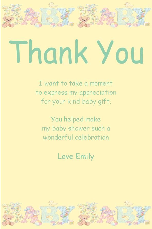 thank you card wording for baby shower gift