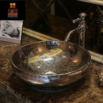 China Handmade Lavabo Washbasin Luxurious Embossed Silver Artistic