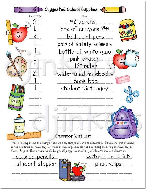 cute school supplies list  school clip art  teachers  back