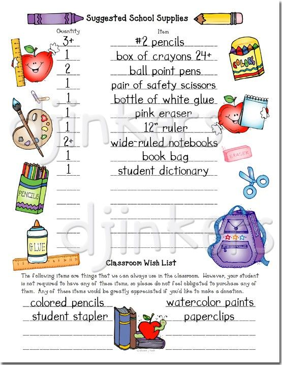 Cute School Supplies List School Clip Art Teachers Back To