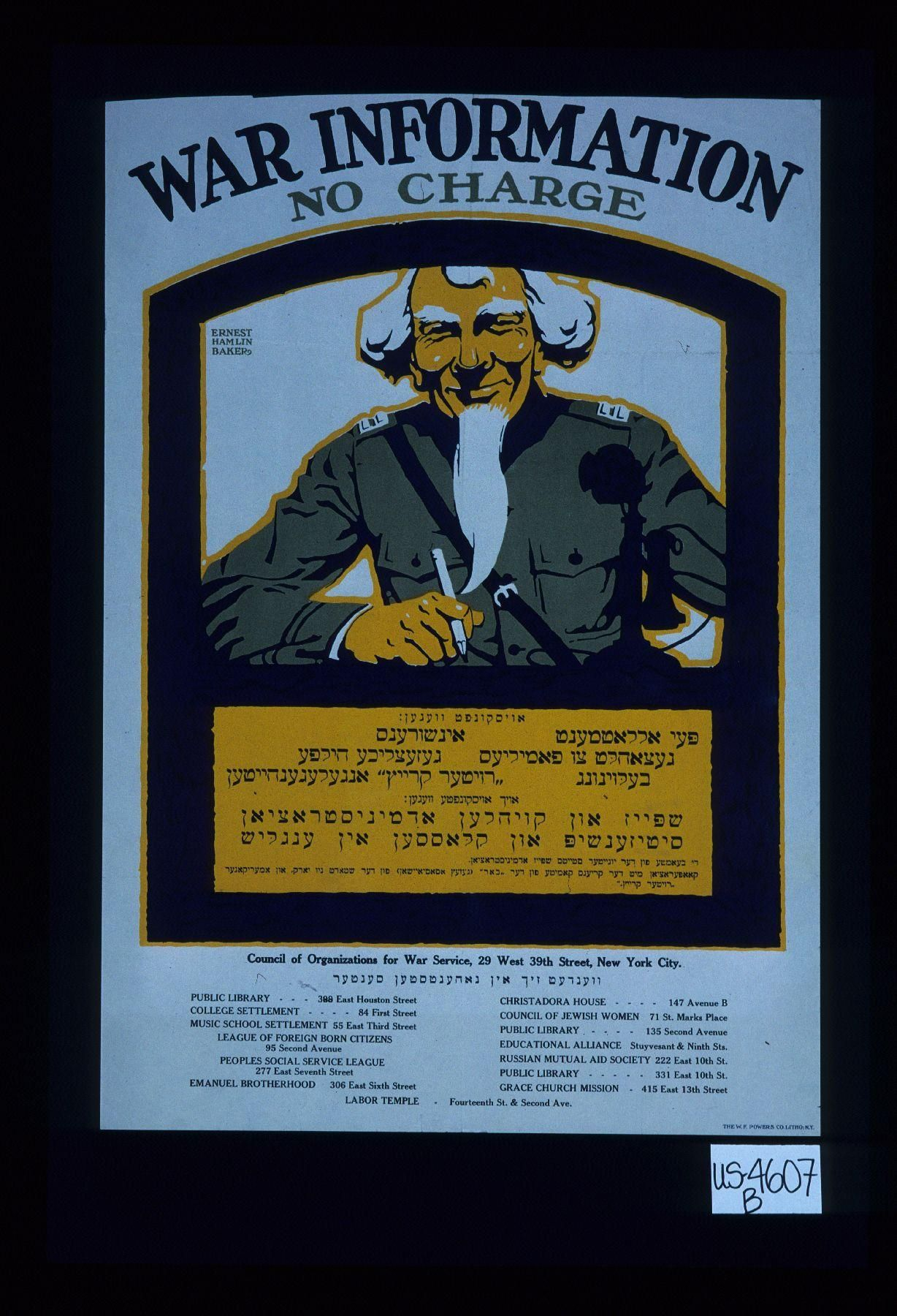 War information, no charge ... Public Library --- 300 East Houston Street ... – Jewish History – Digital Collections Home – Digital Collections