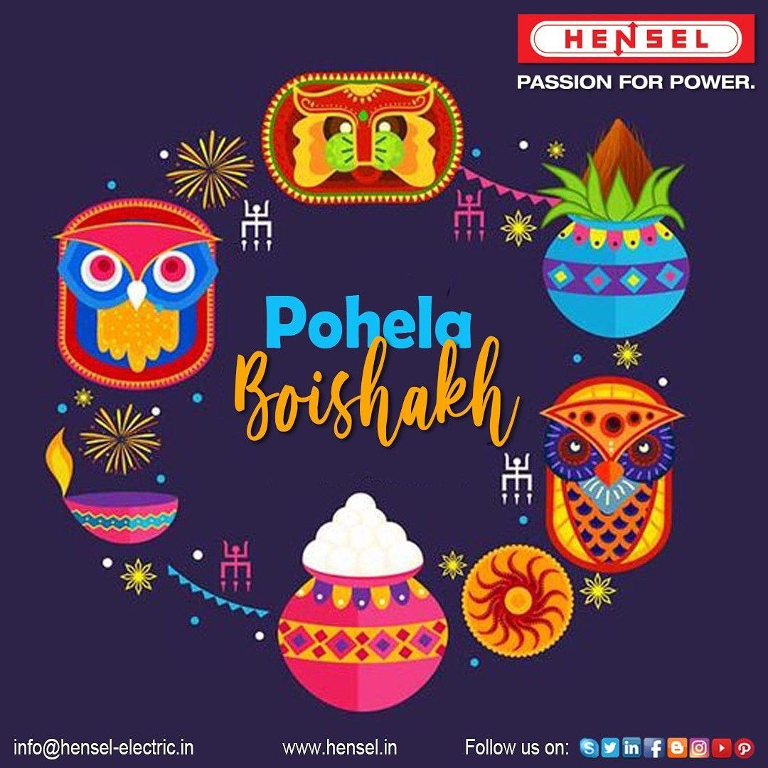 Happy Pohela Boishakh!