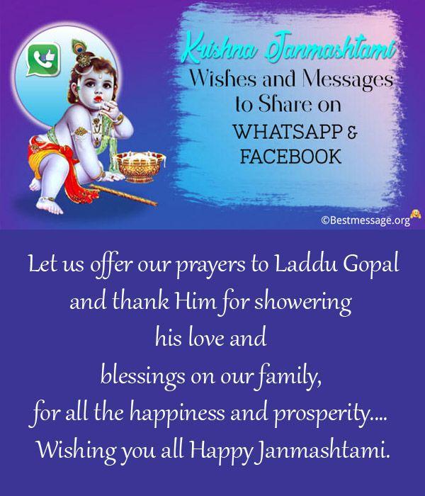 Krishna Janmashtami Messages Greetings Quotes And Wishes Janmashtami Messages Messages Janmashtami Quotes