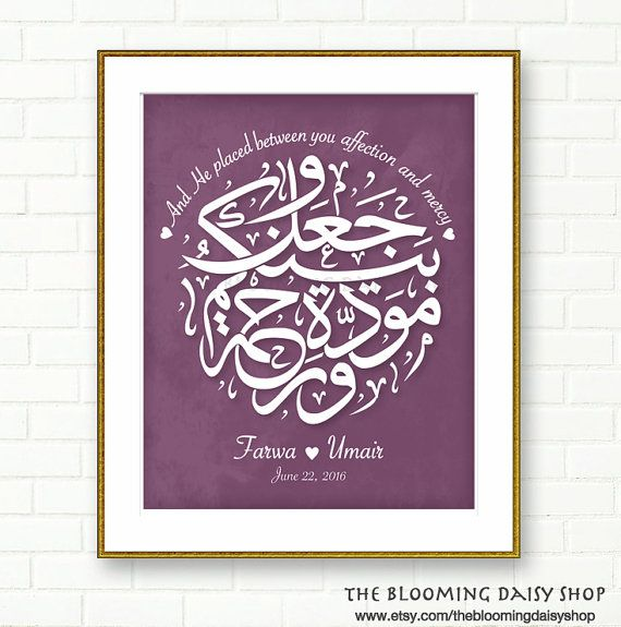 Wedding Prints-Islamic Wedding by TheBloomingDaisyShop on Etsy