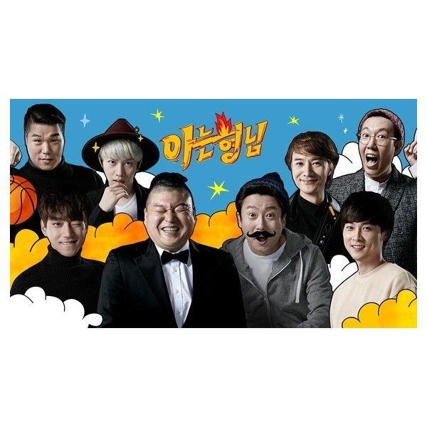 What Are Some Of The Best Korean Variety Shows Liked On Polyvore Featuring Filler Korean Variety Shows Running Man Variety Show