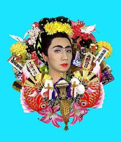 An Inner Dialogue with Frida Kahlo