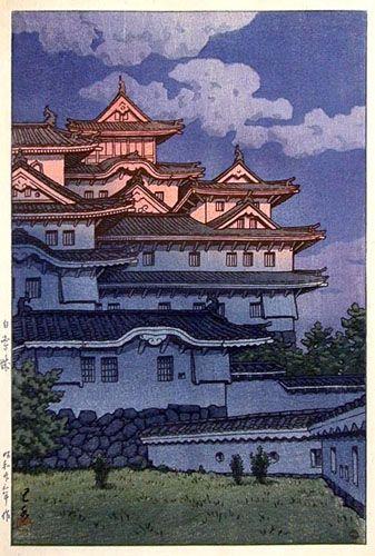 White Heron Castle (Shirasagi), 1948, Kawase Hasui (1883-1957)