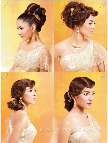 Thai Wedding Hair Laos Dress Thai Wedding Dress
