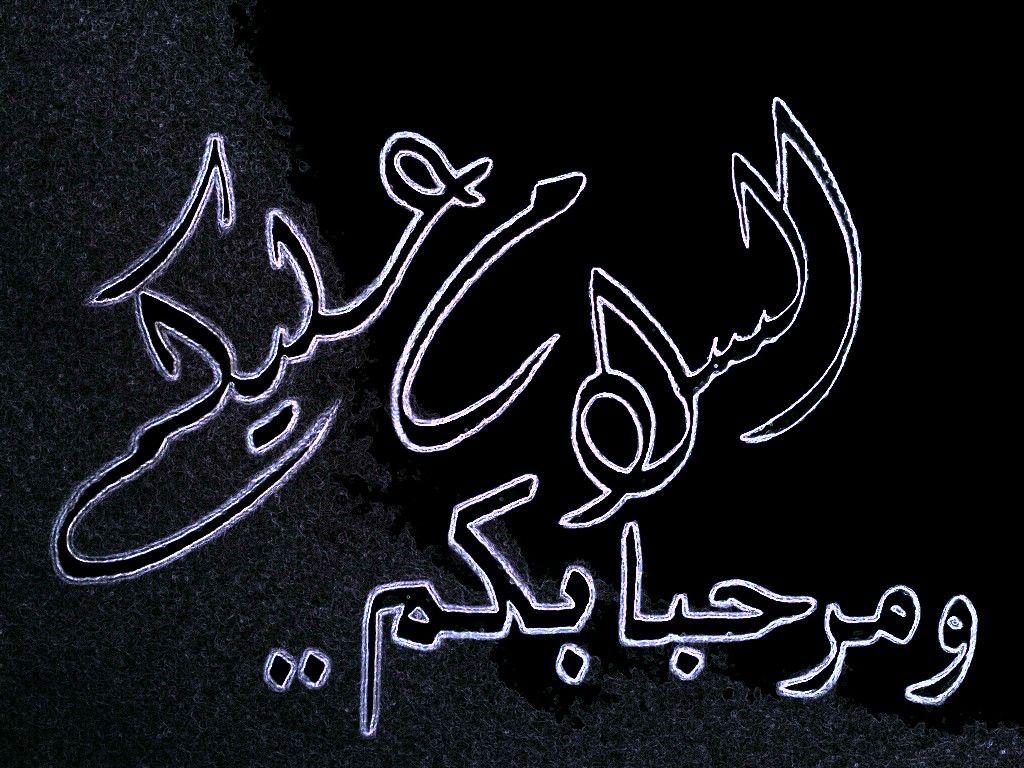 سلام الله عليكم Art Arabic Calligraphy Calligraphy