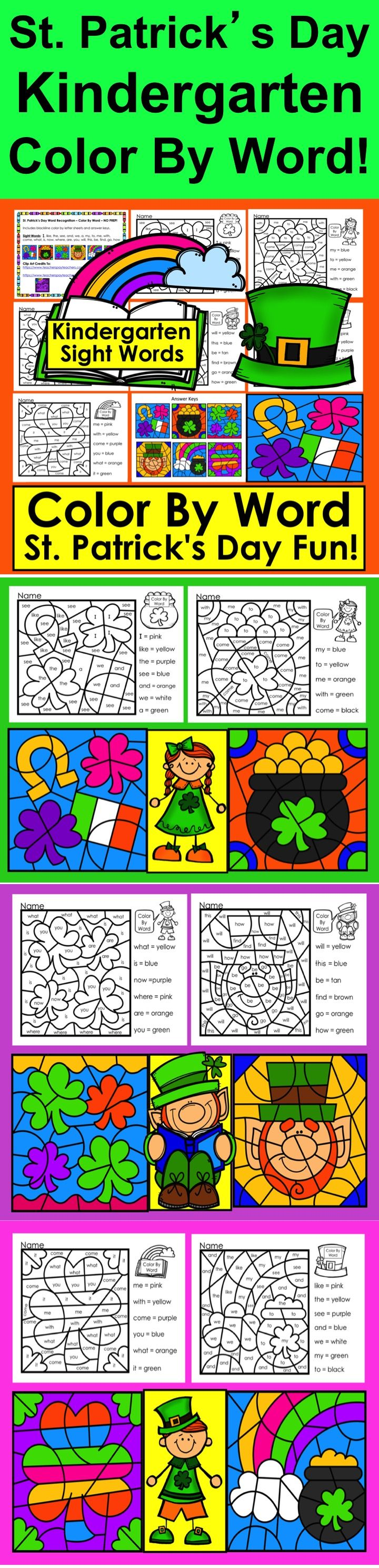 St. Patrick\'s Day Color By WORD: Kindergarten Sight Words ...
