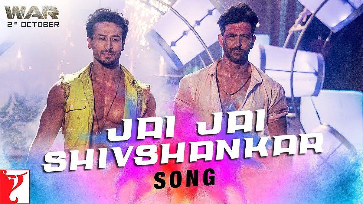 Jai Jai Shivshankar Lyrics War Song Feat Hrithik Tiger In 2020 Songs Tiger Shroff Hrithik Roshan