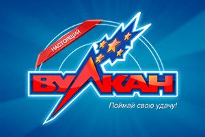 Баннер казино вулкан установить европа казино