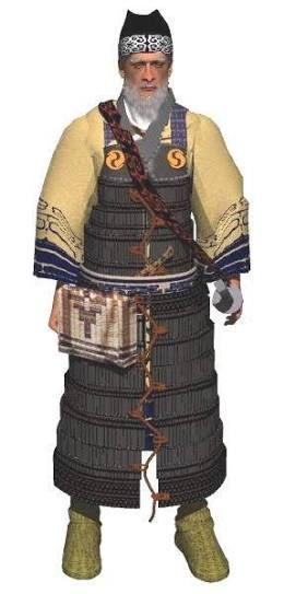 Ainu warrior (indigenous people of Hokkaido:Japan)