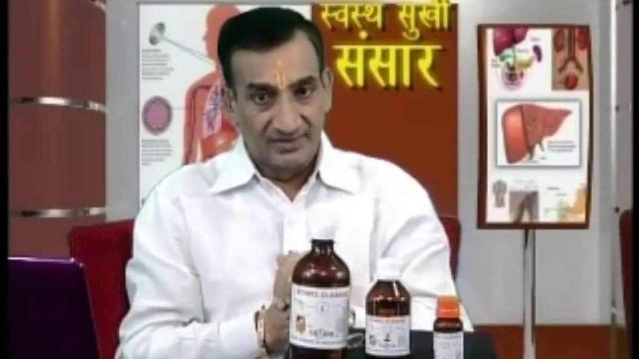 Ulcerative colitis Treatment and Diet | Dr R K Aggarwal - SSOHM