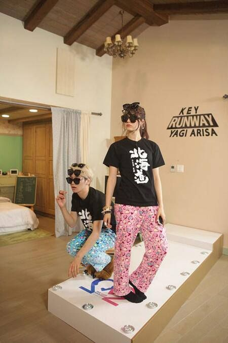 Key and Arisa - We Got Married