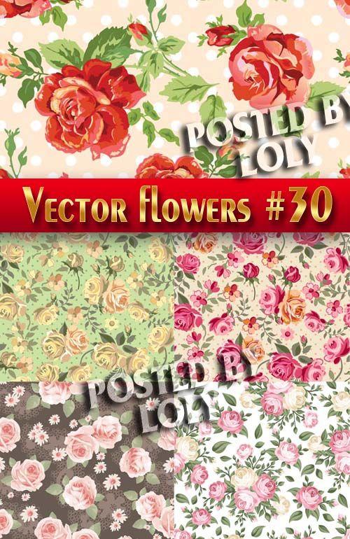 Цветы в векторе #30 - Векторный клипарт