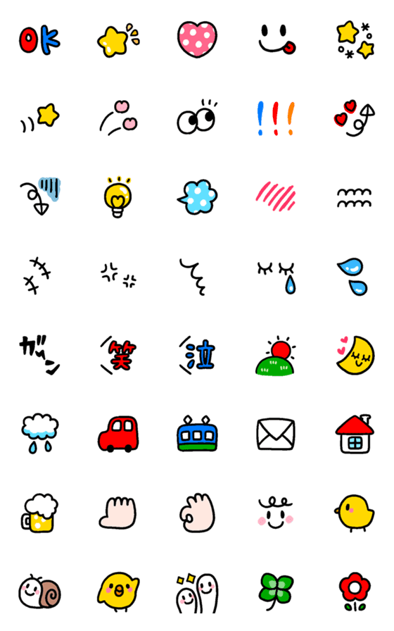 TEGAKI KAWAII EMOJI – LINE Emoji | LINE STORE
