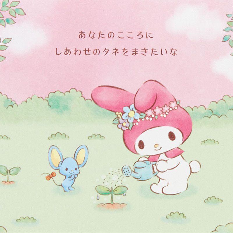 Rakuten My Melody Birthday Message Card Flower Sanrio Online Shop