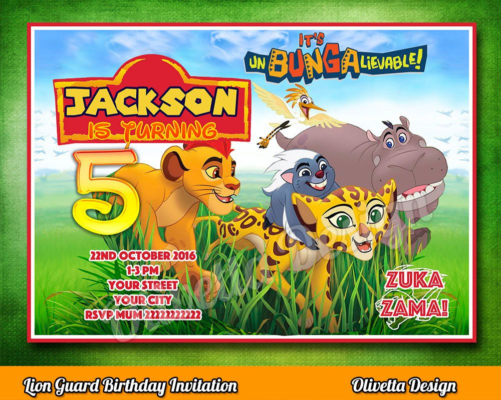 Lion Guard Invitation Lion Guard Invite Printable Lion