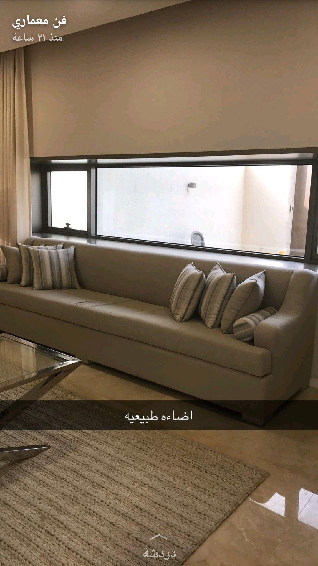 مجلس رجال Home Decor Furniture Home