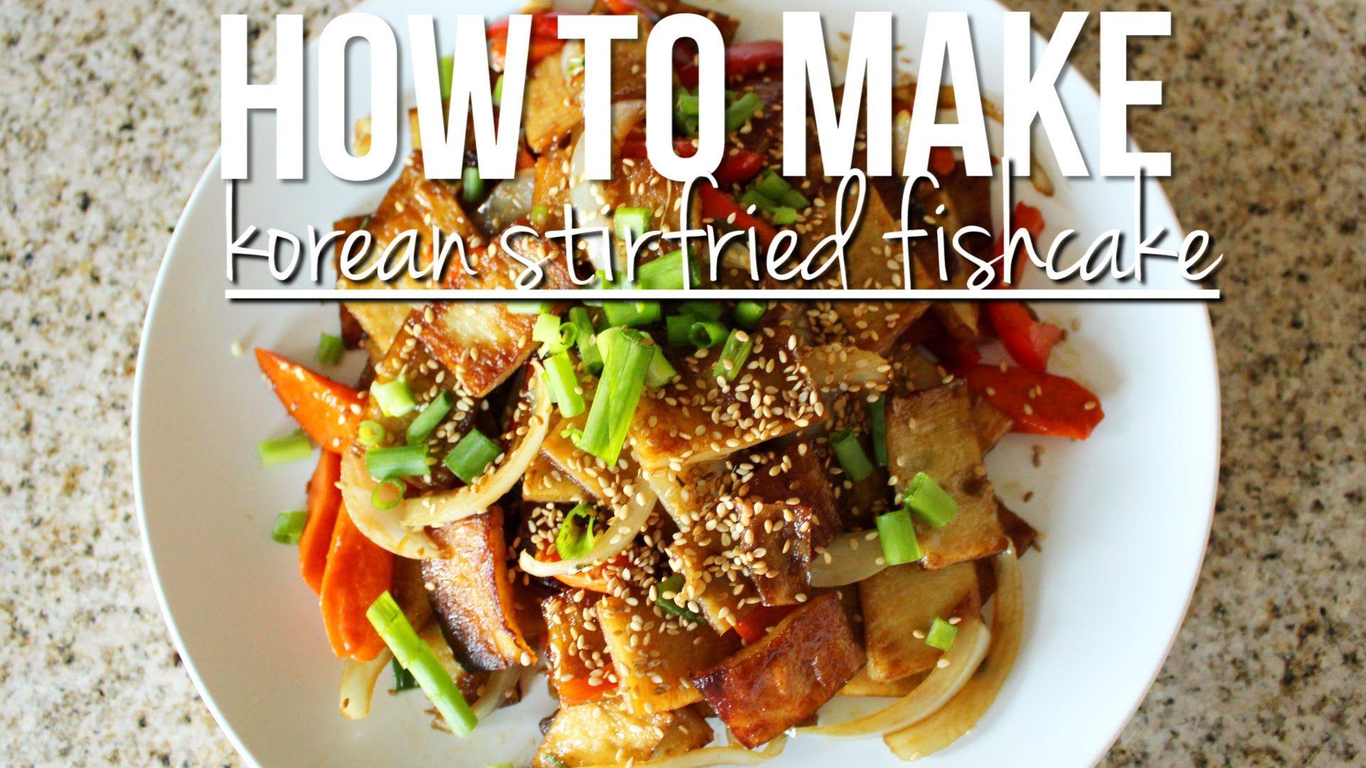 How to make banchan korean stir fried fish cake authentic korean how to make banchan korean stir fried fish cake authentic korean food forumfinder Gallery