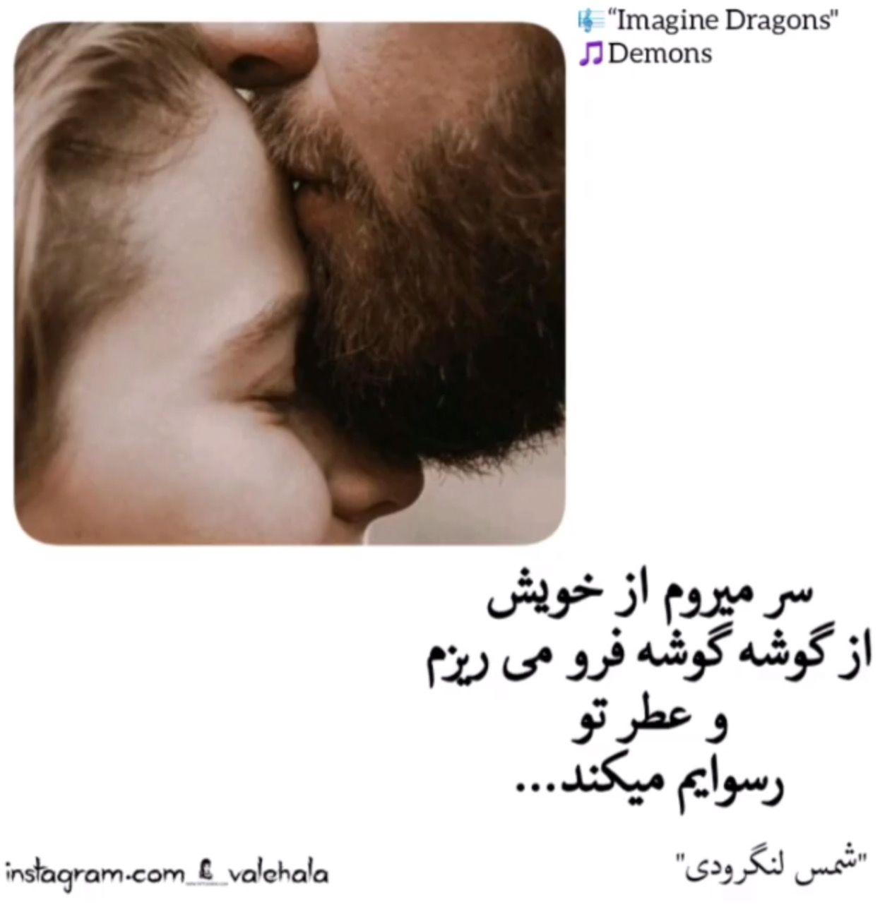 Pin By Zahra On Farsi Quotes Persian Quotes Farsi Quotes