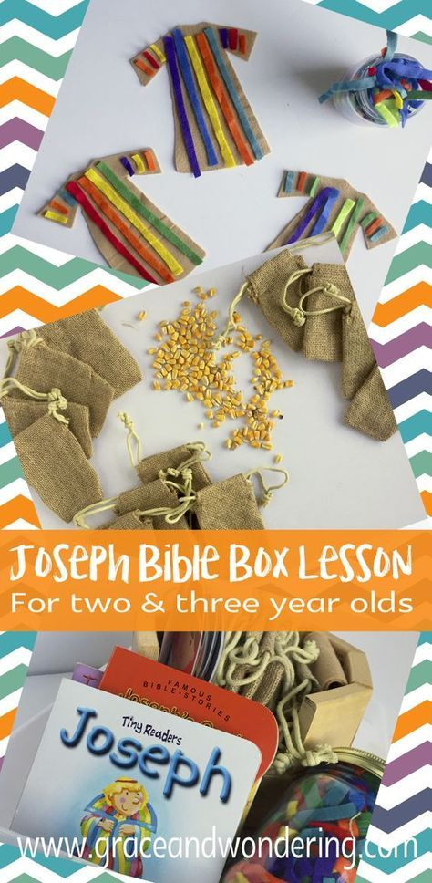 Joseph Bible Box Lesson for two-year-olds Bible, Box and Sunday school