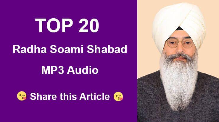 top 20 rssb shabad mp3 audio list download via radha soami