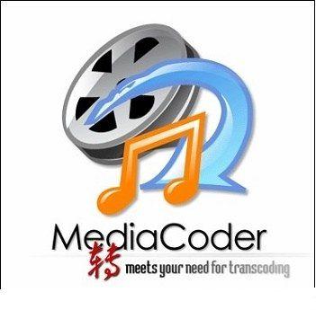 ключ для audio transcoder
